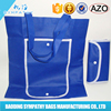 Factory price wholesale non woven folding bag,foldable tote bag