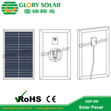 good quality 5w glass poly solar panel for led light system made in china