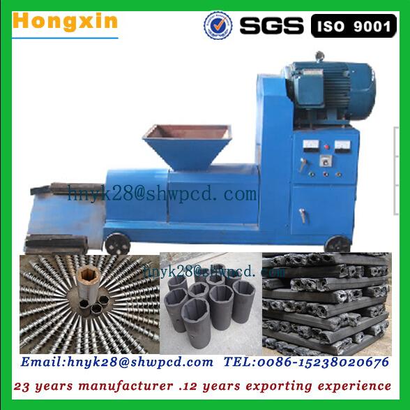 rice seed husk briquettes machine.jpg