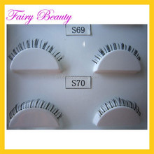 silky staight beauty false eyelashes pack black color below eyelashes with factory price