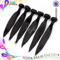 Malaysian virgin hair weave natural color natural straight asian hair weave