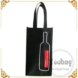 Promotional custom printing pp non woven wine bottle gift bag