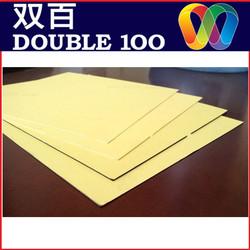 0.3mm,0.5mm photobook PVC rigid sheets black/white inner sheet