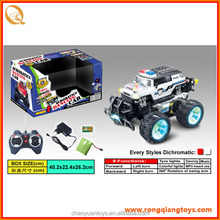Multifunctional rc gas car for wholesales RC2275333-542B