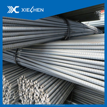 material steel rebar/ deformed steel bar/iron rods for construction