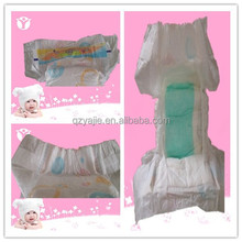 best selling products b grade baby diaper with magic tape