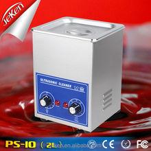 Mini Desktop Ultrasonic Cleaner, Multipurpose Cleaner, Portable Bath Water Heater