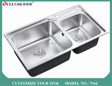 best grade 2015 modern style quickly producing kitchen sink hole cover 7944