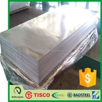 china supplier 316 placa de acero inoxidable
