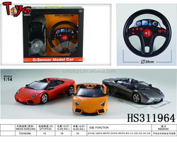 novelty factory direct rc car xq toys