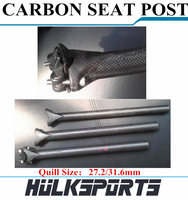 New Type Carbon Seat Post Bike Seat Post Light Weight Carbon Bicycle Seat Post