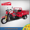 cargo three wheel motorcycle,150cc 3 wheel motorcycle,cargo tricycle for sale in angola