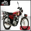 Hot sell 50cc motorcycle for sale