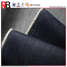 japan quality 100 cotton denim fabric with free swatches from manufacturer