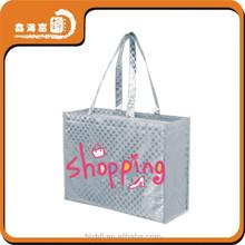 pp tote silver non woven metallic bag