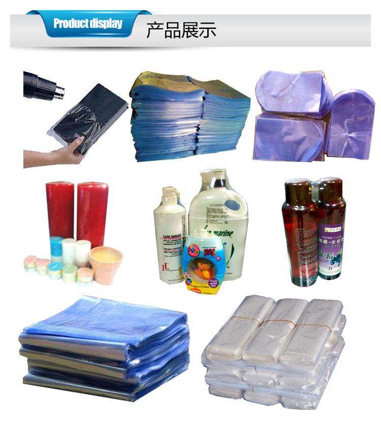 Impresso perfurado encolher bag
