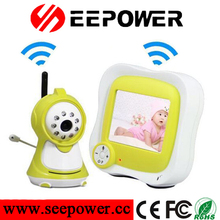 FHSS technology 300 meters Digital wireless 2.4 G baby monitor With CMOS image sensor