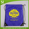 Promotional cute polyester drawstring backpack bag with custom printing (SH-JA1439)