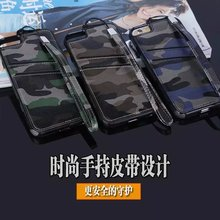 High quality back case for iphone 6, for iphone 6 case camouflage with card slot