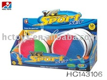suction ball HC143106