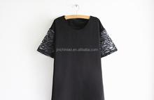 women's organza short sleeve knitted jersey A shape dress