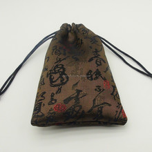 NEW AND FASHION satin personalized gift bags