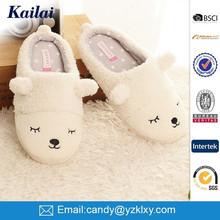 comfortable women slipper shoe