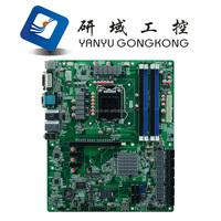 NVR Motherboard -Intel B75 LGA1155 socket Support Sandy/Ivy Bridge i7/i5/i3 Computer CPU
