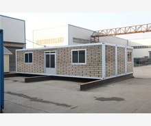 Economical Prefabricated Contemporary container houses free