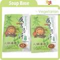 高品質3つの味を持つベース火鍋スープ新鮮な乾燥竜眼
