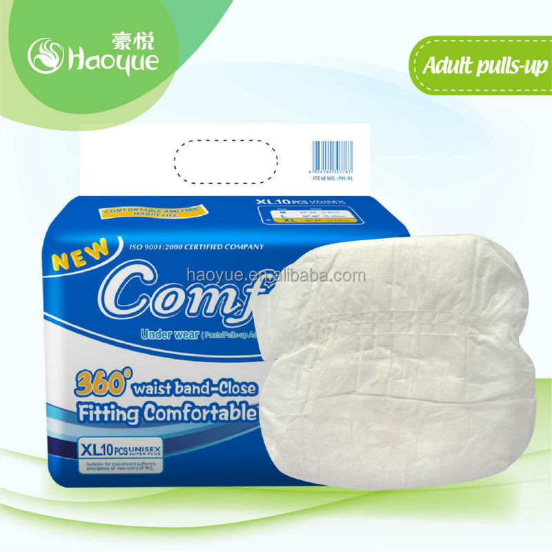 Adult Easy Wear Diaper For Patient In Light Situation High ...