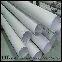 Foshan Lutaida hot-sale building metal stainless steel