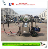 cow milking machine with price