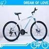 "China 26"" 24 speed MTB aluminum bicycle frame factory"