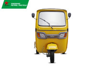 Bajaj 3 wheel petrol motorcycle