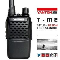 high quality radio portable vhf 16 ch(YANTONT-M2)