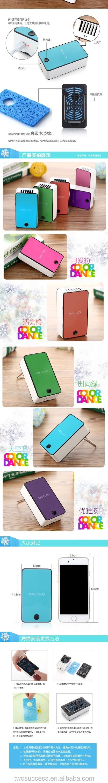 usb mini air cooler fan,Alibaba colorful portable usb fan New air-condition mini fan (4).jpg