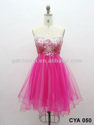 2014 Short Puffy Party Dress Hot Pink Prom Dress