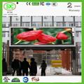 2015 цена от производителя CE Rohs p10 из светодиодов дисплей сексуальные ххх фильмы видео подробная информация