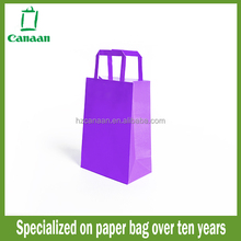 Alibaba china cheapest best sell gift paper packing bag