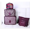 2015 hot sell foldable travel bag, travel organizer bag set 5pcs