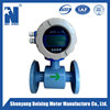 Beixing Meter SNSD Electronic water digital flow meter