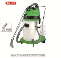 XY-602CP Plastic tank carpet cleaner