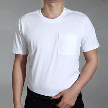 China company design your plain white t shirt