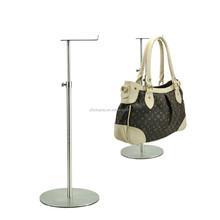 Adjustable Height Handbag Stand Display Metal Circular Base Handbag Display Rack Women Bag Display Holder