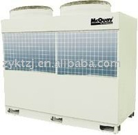 McQuay high effcient inverter commercial central ac