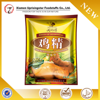 Granulated Chicken Bouillon for home cooking