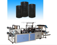 Plastic Film Continuous Winding Garbage Bag Making Machine
