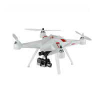 JTS-PREDATOR hot selling professional gps quadcopter,outdoor quadcopter rc helicopter,rc quadcopter with camera