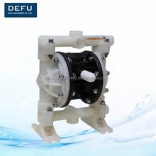 Air double diaphragm pump ( Propylene rubber material )